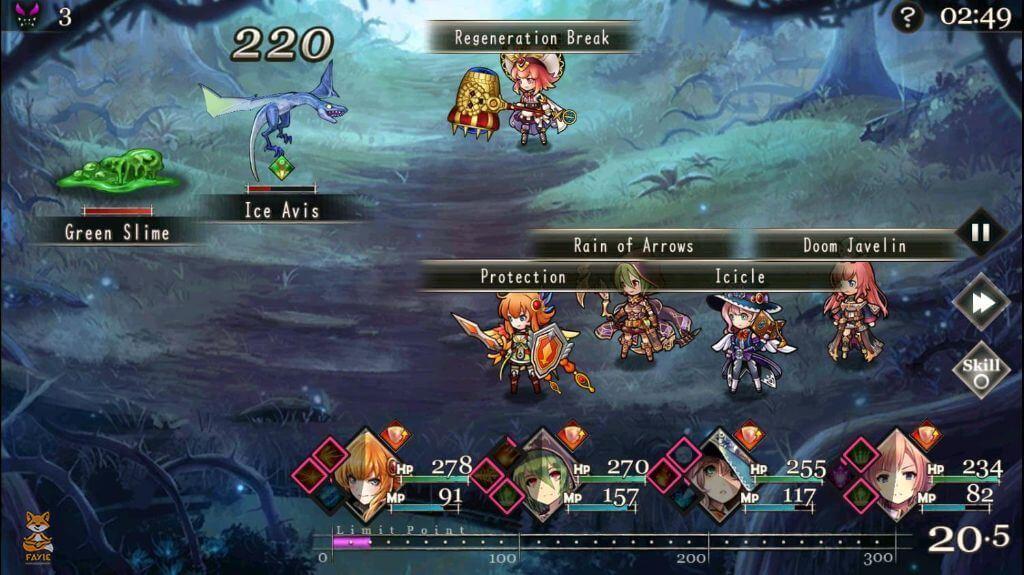 Fighting Screenshot v2