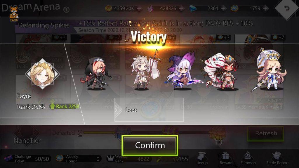 ILLUSION CONNECT Arena Win Screen