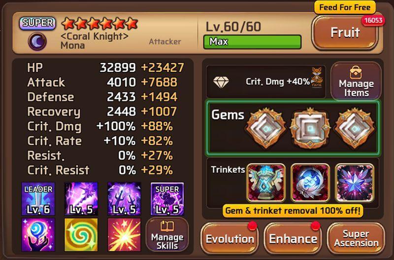 MSL B11 Dark Mona