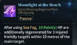 1. SOLO Reaper Astral - Moonlight at the beach