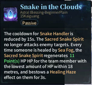 2. SOLO Reaper Astral - Snake in the Clouds