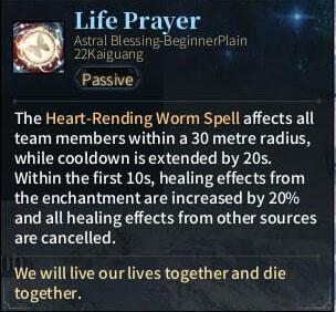 3. SOLO Reaper Astral - Life Prayer