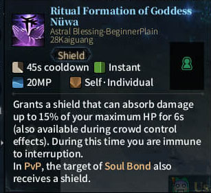 4. SOLO Reaper Astral - Ritual Formation of Goddess Nuwa
