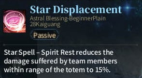 4. SOLO Reaper Astral - Star Displacement
