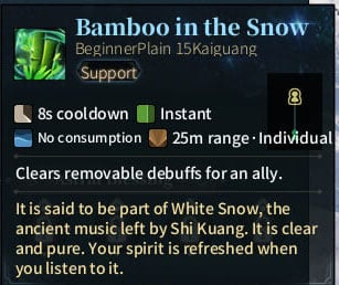SOLO Bard - Bamboo in the snow