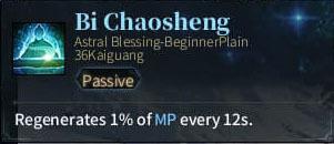 SOLO Bard - Bi Chaosheng
