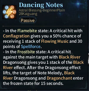 SOLO Bard - Dancing Notes