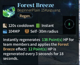 SOLO Bard - Forest Breeze