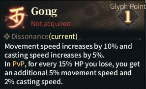 SOLO Bard - Gong