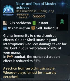 SOLO Bard - Notes and Dao of Music Achieve