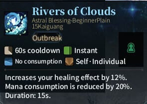 SOLO Bard - Rivers of Clouds