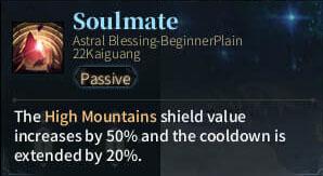 SOLO Bard - Soulmate