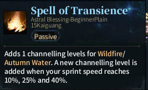 SOLO Bard - Spell of Transience