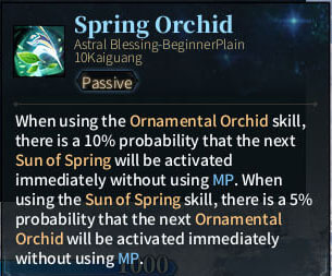 SOLO Bard - Spring Orchid