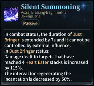 SOLO Reaper Astral - Silent Summoning