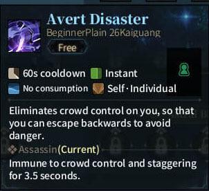 SOLO Reaper - Avert Disaster