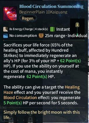 SOLO Reaper - Blood Circulation Summoning