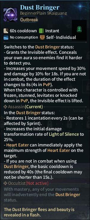SOLO Reaper - Dust Bringer