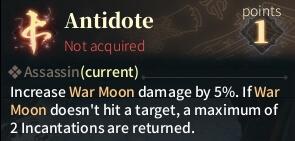SOLO Reaper Glyph - Antidote