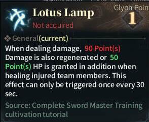 SOLO Reaper Glyph - Lotus Lamp