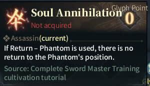 SOLO Reaper Glyph - Soul Annihilation