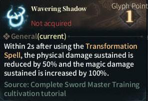 SOLO Reaper Glyph - Wavering Shadow