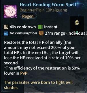 SOLO Reaper - Heart-Rending Worm SPell