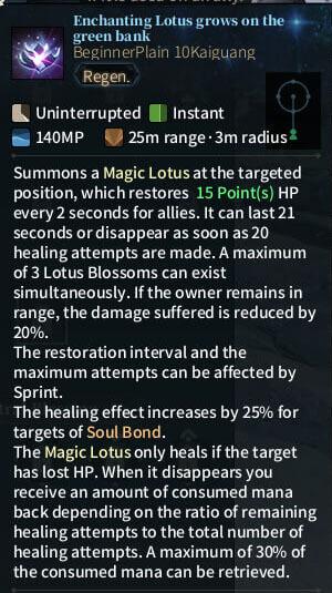 SOLO Reaper - Lotus Drops