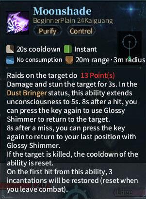 SOLO Reaper - Moonshade