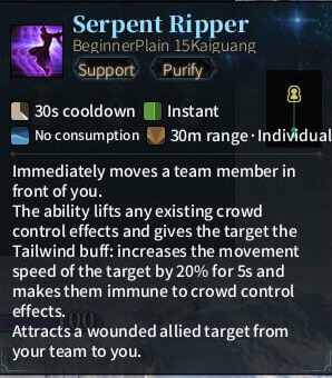 SOLO Reaper - Serpent Ripper