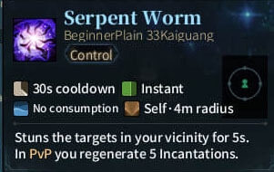 SOLO Reaper - Serpent Worm
