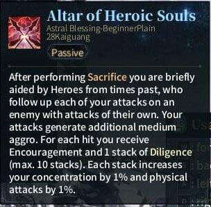 SOLO Spear - Altar of Heroic SOuls