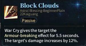 SOLO Spear - Block Clouds