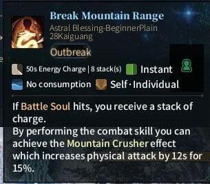 SOLO Spear - Break Mountain Range