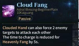 SOLO Spear - Cloud Fang
