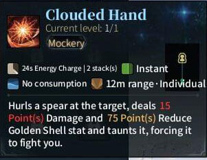 SOLO Spear - Clouded Hand