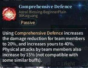 SOLO Spear - Comprehensive Defense