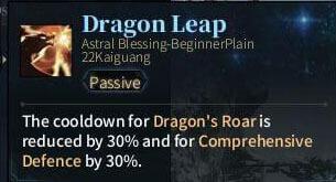 SOLO Spear - Dragon Leap