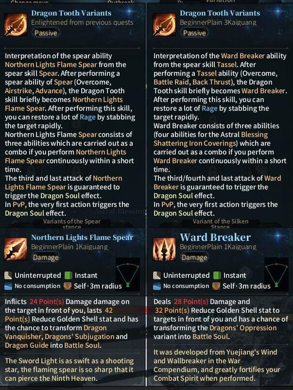 SOLO Spear - Dragon Tooth Variants