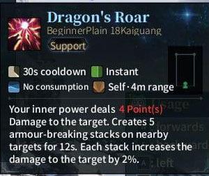 SOLO Spear - Dragon's Roar