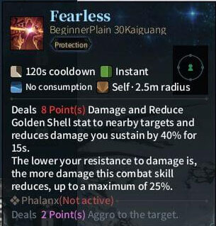 SOLO Spear - Fearless