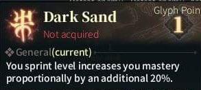SOLO Spear Glyphs - Dark Sand