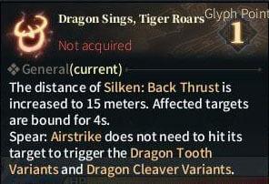 SOLO Spear Glyphs - Dragon Sings, Tiger Roars