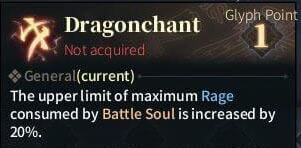 SOLO Spear Glyphs - Dragonchant