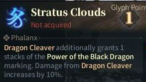 SOLO Spear Glyphs - Stratus Clouds