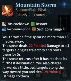SOLO Spear - Mountain Storm