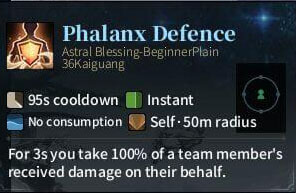 SOLO Spear - Phalanx Defence