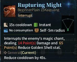 SOLO Spear - Rupturing Might