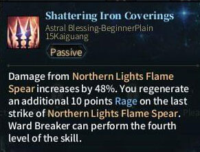 SOLO Spear - Shattering Iron Coverings