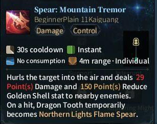 SOLO Spear - Spear Mountain Tremor